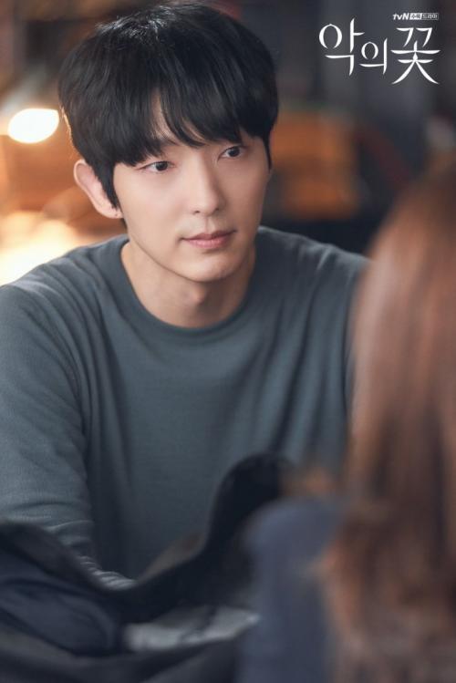 Lee Joon Gi.