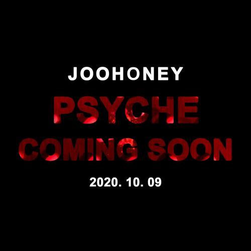 Joohoney MONSTA X. (Foto: Starship Entertainment)