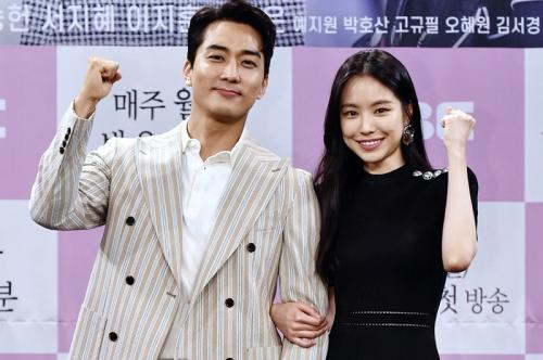 Song Seung Heon dan Naeun