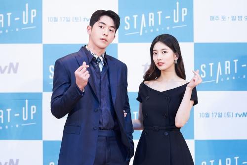 Nam Joo Hyuk dan Suzy