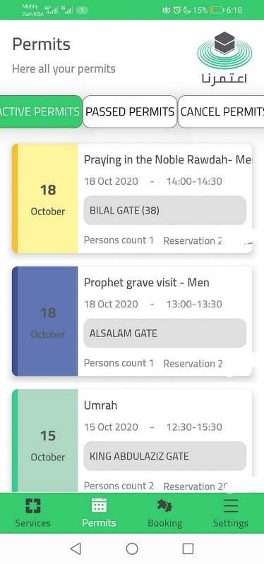 Pesan tempat sholat di Dua Masjid Suci via aplikasi Eatmarna. (Foto: Twitter @HaramainInfo)