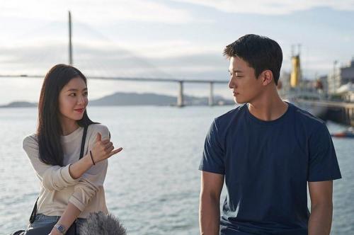 Irene dan Shin Seung Ho