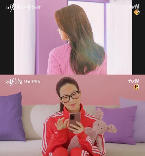 Teaser perdana True Beauty. (Foto: tvN)