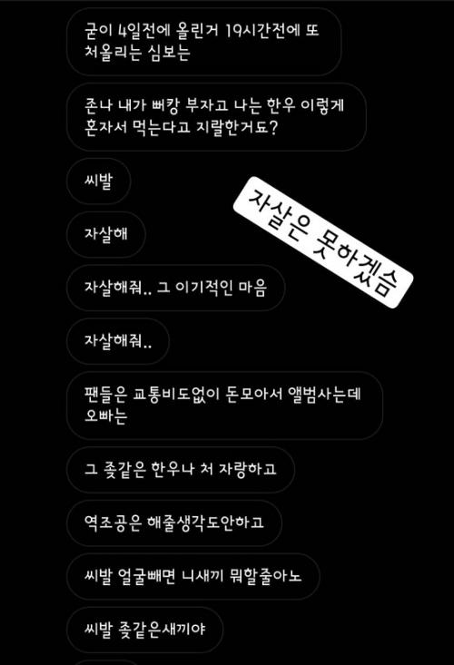 Kim Heechul. (Foto: Instagram/@kimheenim)