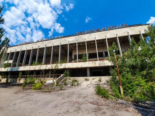 Chernobyl Ukraina. (Foto: Ilja Nedilko/Unsplash)