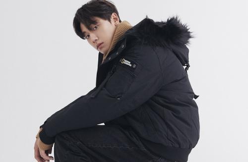 Lee Do Hyun