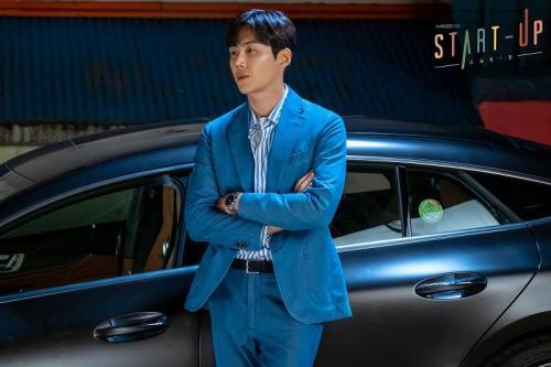 Kim Seon Ho. (Foto: tvN)