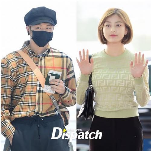 Kang Daniel dan Jihyo