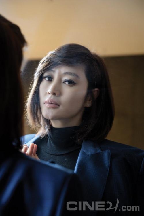 Kim Hye Soo. (Foto: Cine21)