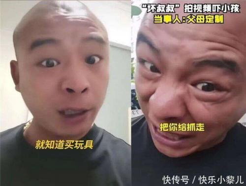 Seorang pria di China menjadi populer di negara asalnya karena memainkan peran sebagai 'paman jahat'.