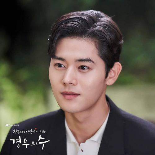 Kim Dong Jun. (Foto: JTBC)