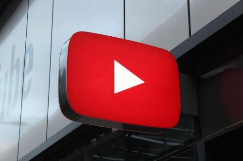Ilustrasi Youtube. (Foto: Ubergizmo)