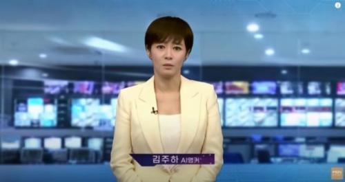 News anchor Kim Ju-ha bertenaga AI. (Foto: Oddity Central)
