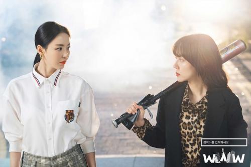 Lee Da Hee dan Im Soo Jung. (Foto: tvN)
