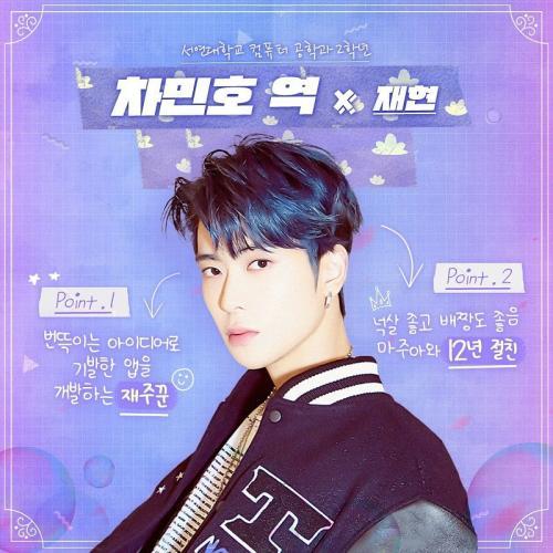 Jaehyun NCT. (Foto: KBS)
