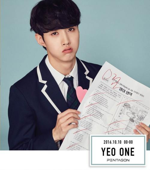 Yeo One Pentagon. (Foto: CUBE Entertainment)