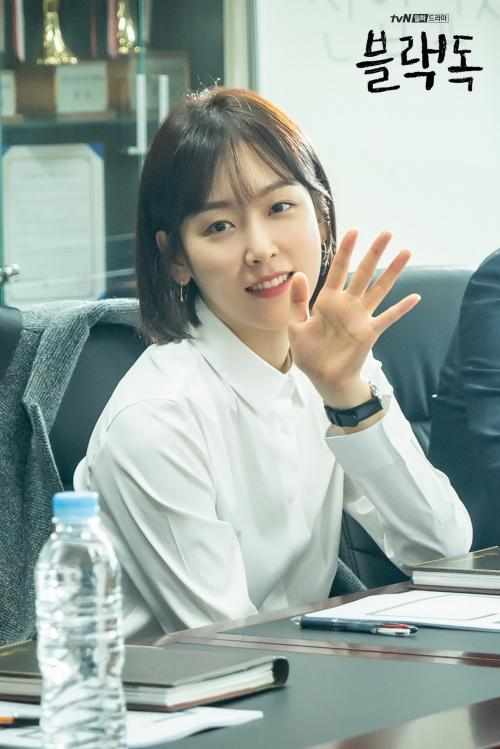 Seo Hyun Jin. (Foto: tvN)