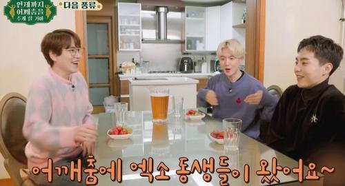 Xiumin dan Baekhyun EXO tampil dalam program Kyuhyun Suju. (Foto: tvN)