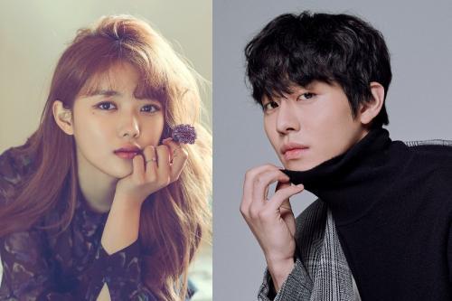 Kim Yoo Jung dan Ahn Hyo Seop.