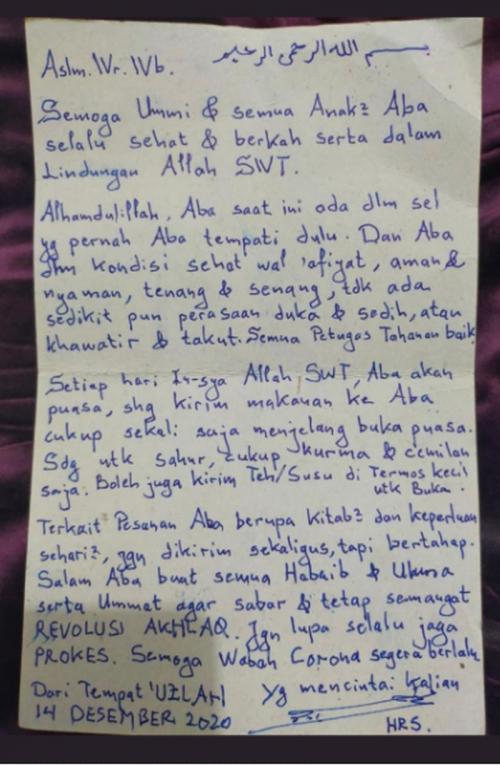Surat Habib Rizieq
