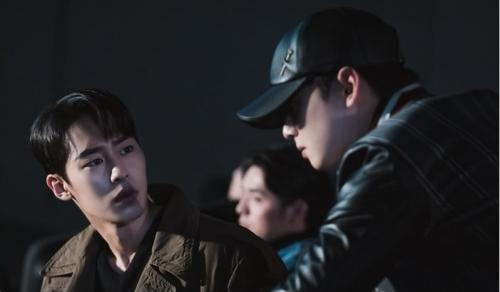 Lee Jae Wook dan Cha Eun Woo