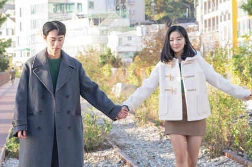 Lee Jae Wook dan Kim Hye Yoon