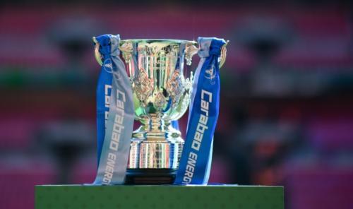 Trofi juara kompetisi Piala Liga Inggris (Foto: EFL)