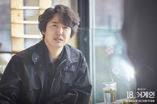 Yoon Sang Hyun. (Foto: JTBC)