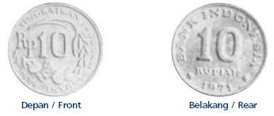 Uang Rp10 TE 1971 (BI)