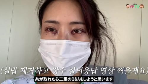 Komedian Lee Se Young. (Foto: YouTube/YPTV)