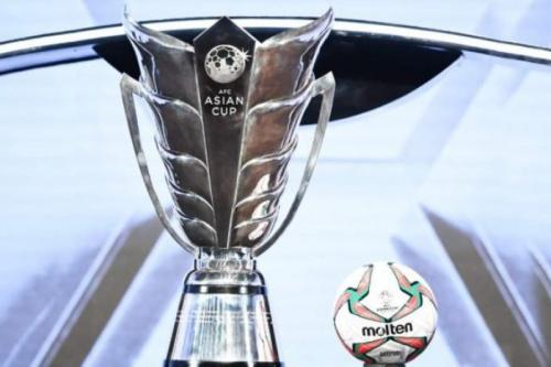 Trofi Piala Asia