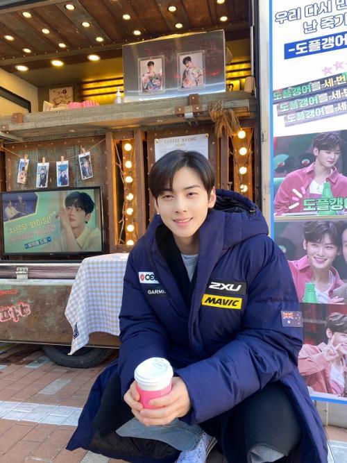 Cha Eun Woo. (Foto: Twitter/Astro)