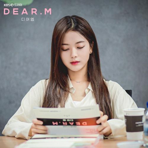 Dear M. (Foto: KBS)