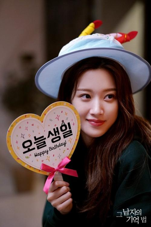 Moon Ga Young. (Foto: MBC)