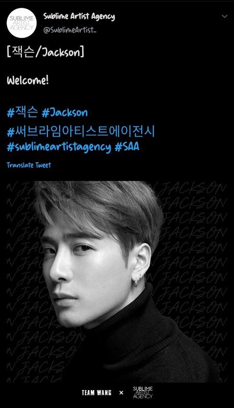 Jackson Wang. (Foto: Twitter/@SublimeArtist_)