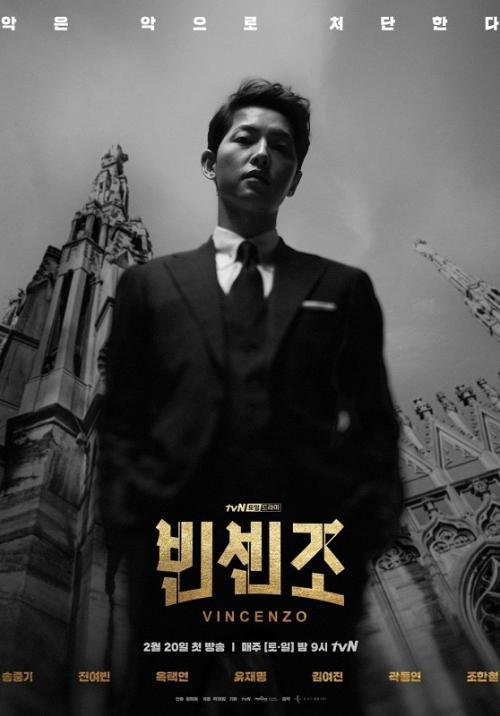 Teaser Vincenzo. (Foto: tvN)