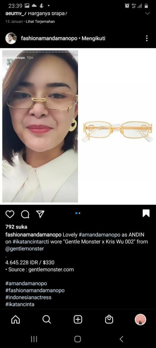 Kacamata amanda