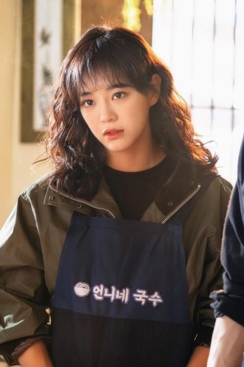 Kim Sejeong sebagai Do Ha Na