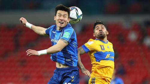 Suasana laga Tigres UANL vs Ulsan Hyundai (Foto: FIFA)
