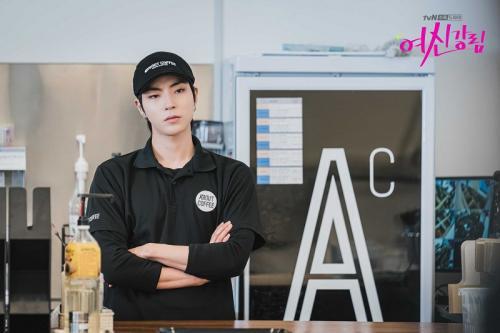Hwang In Yeop. (Foto: tvN)