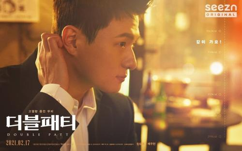 Shin Seung Ho dalam film Double Patty.