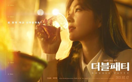 Irene Red Velvet dalam film Double Patty.