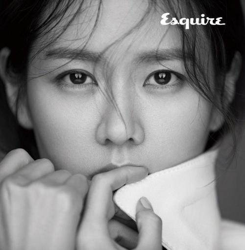 Son Ye Jin. (Foto: Esquire)