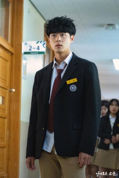 Jo Byung Gyu. (Foto: OCN)