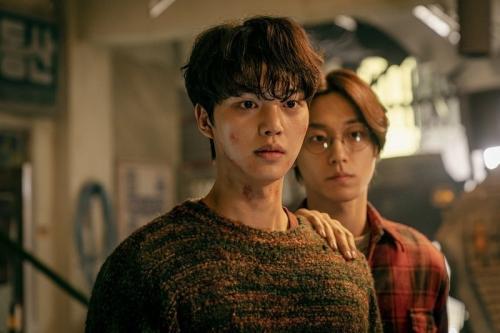 Lee Do Hyun dan Song Kang