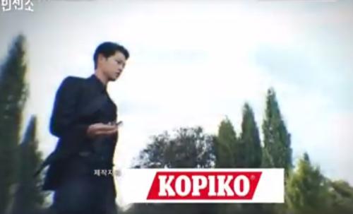 Permen Kopiko