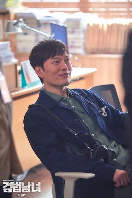 Jung Jae Young. (Foto: MBC)