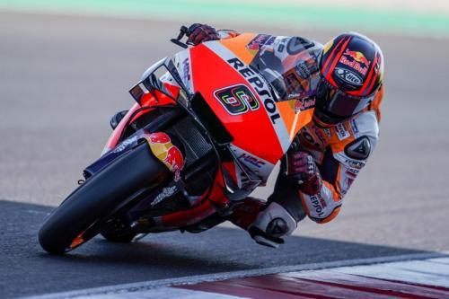 Stefan Bradl (Foto: Honda Racing Corporation)