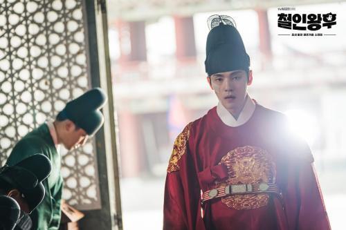 Mr. Queen. (Foto: tvN)