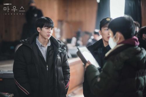 Mouse. (Foto: tvN)